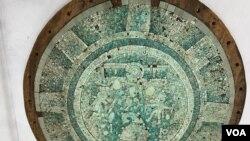 Escudo circular simbolico de la cultura Mixteca de México. Fecha de creación: (AD 1400-1500)