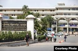 Khmer-Soviet Friendship Hospital in Phnom Penh, Cambodia, March 11, 2021. (Photo provided by Pring Samrang)