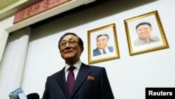 Duta Besar Korea Utara untuk China, Ji Jae Ryong, dalam konferensi pers di Beijing (29/1).