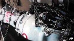 멕시코 국가원자력안전보장조치위원회가 지난 4일 공개한 방사성 물질 코발트 60의 모습.