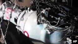 멕시코 국가원자력안전보장조치위원회(CNSNS)가 공개한 방사성 물질 코발트60의 모습.