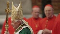 پاپ: مذاکره می تواند منتهی به صلح در خاورمیانه شود