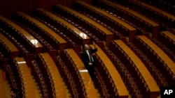 Зал заседаний Госсовета. Пекин, Китай
