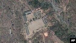 Hình chụp từ vệ tình cho thấy địa điểm thử nghiệm hạt nhân trước đây, gần Punggye-ri của Bắc Triều Tiên