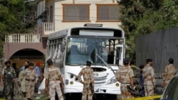 کشته شدن ۴ پرسنل نیروی دریایی پاکستان