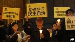 图为香港民众12月20日举行支持乌坎村民的抗议活动资料照