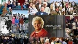 အိမ္ျဖဴေတာ္ဟာ ေဟာ္တယ္မဟုတ္လို႔ ေျမးေတြကို ဆံုးမခဲ့တဲ့ ကြယ္လြန္သူ သမၼတကေတာ္ေဟာင္း Barbara Bush ဂုဏ္ျပဳအမွတ္တရ