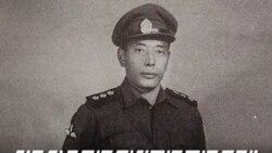 Ratuk Ngawang and the early days of the Chushi Gangdruk