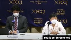 북한 정부를 상대로 일본에서 손해배상 청구 소송을 제기한 재일 한인 북송사업 피해자 가와사키 에이코(오른쪽) 씨와 후쿠다 켄지 변호사가 지난달 7일 도쿄에서 기자회견을 하고 있다.