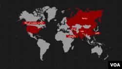 ایالات متحده امریکا، پاکستان، ایران، هند، روسیه و چین - بازیگران کلیدی در جنگ و صلح افغانستان