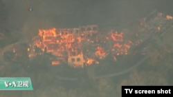 VOA连线:加州山火继续肆虐,至少17人死亡