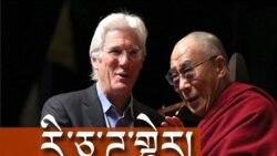 སྐུ་ཞབས་རི་ཅ་ཌ་གྷེར་ལ་བཅར་འདྲི། Richard Gere talks to VOA Tibetan