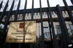 俄罗斯驻巴黎大使馆(资料照)