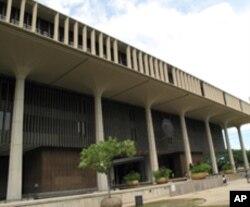 夏威夷州议会大楼
