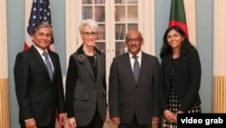 U.S.-Bangladesh Partnership Dialogue. (File)
