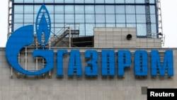 Kantor pusat perusahaan raksasa gas alam Rusia, Gazprom di Moskow. Rusia adalah eksportir gas alam terbesar di dunia.