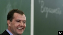 Russian President, Dmitry Medvedev (file photo)