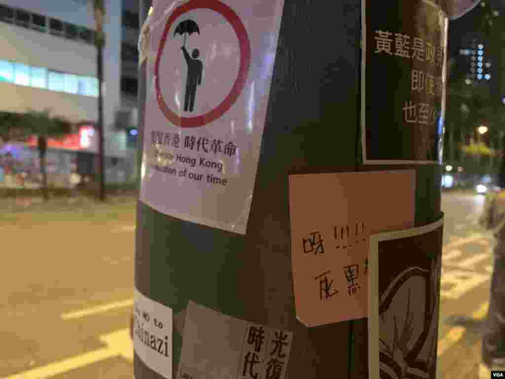 香港街头随处可见张贴的反送中标语。 (美国之音鸣笛拍摄)