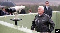 معاون رئیس جمهوری آمریکا در منطقه حایل مرزی بین دو کره موسوم به «دی ام زد»