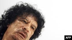 Cựu lãnh tụ Libya Moammar Gadhafi