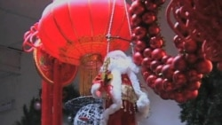 Chinese Adopt Western Holiday of Christmas