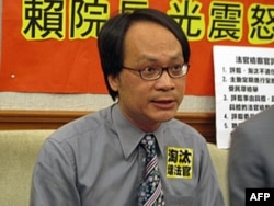 台湾司法改革基金会执行长 林峰正律师