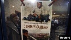 """Poster za dokumentarni film """"Pet slomljenih kamera"""", koji je jedan od kandidata za Oskara 2013."""