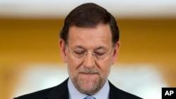 Spain Financial Crisis
