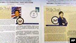 邮政纪念卡