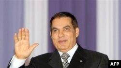 Թունիսի նախկին նախագահ Զին Էլ Աբիդին Բեն Ալի