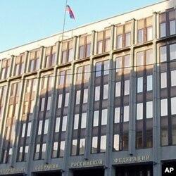 俄羅斯上議院聯邦委員會。