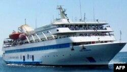 Թուրքական «Մավի Մարմարա» նավը