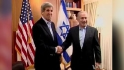 Kerry to Meet Palestinian President