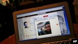 中国网红周小平的新浪微博截屏。(2014年10月23日)