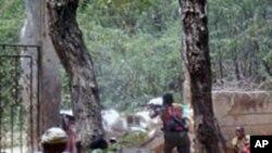 Mudug: Dagaal Dhimasho Sababay