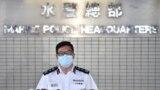 時任香港警務處處長的鄧炳強(2020年8月27日)