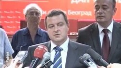 Dogovor o koaliciji DS - SPS