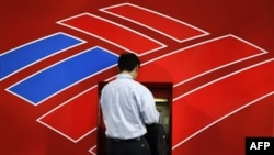 Bank of America готовит массовые увольнения