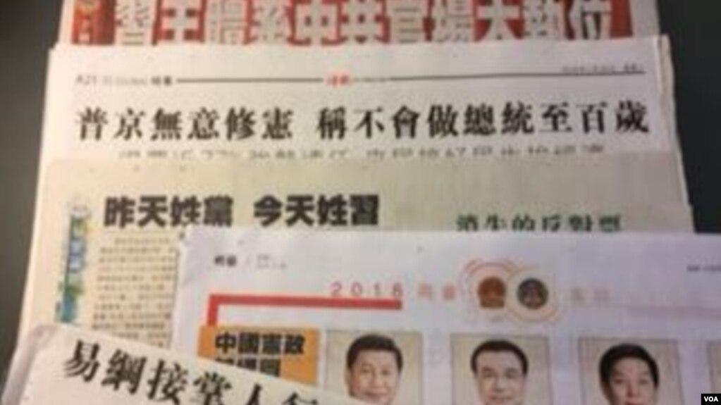 """港澳媒体评""""两会"""" 视角异于北京官匪媒体"""