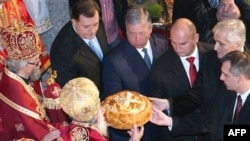 Svečanost povodom dvadesete godišnjice nastanka Republike Srpske