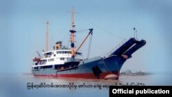 Sin Pyaung Ship Wreck ( Photo Credit Myanmar Port Authority)