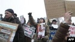 Митинг протеста в центре Москвы 26 декабря 2010