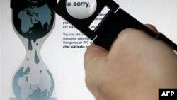 WikiLeaks: свобода слова на краю безответственности?