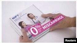 资料照:中国华大基因公司为其生产的妇女产前基因检测盒所做的广告。