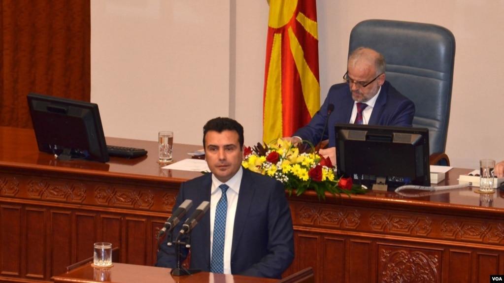Sonte pritet miratimi i kabinetit qeveritar të Maqedonisë