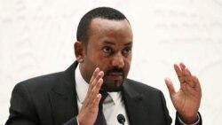 Muummichi-ministaraa Itiyoophiyaa – Abiyyi Ahimed Ergaa Ayyaana Waggaa Darbarsan