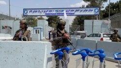 美國官員:塔利班允許200名美國人和其他平民離開阿富汗