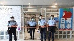 國安法陰霾下香港新聞自由前景黯淡 網媒或成抗衡力量