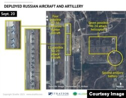 Russian aircraft at the Bassel al-Assad air base near Latakia, Syria (Photo by Stratfor, a geopolitical intelligence and advisory firm based in Austin, Texas)