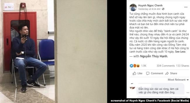 Ông Huỳnh Ngọc Chênh cho biết ông bị an ninh canh nhà trong dịp Đại hội Đảng 13, 25/1/2021